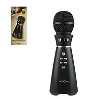 Микрофон караоке Bluetooth Moxom MX-SK21, Black