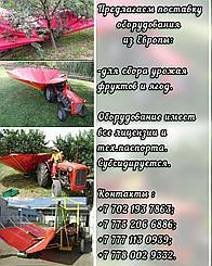 Промышленное оборудование для уборки урожая Европа
