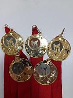 Гравировка на медалях, фото 1