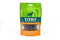 TitBit Строганина из телятины для маленьких собак 50 г