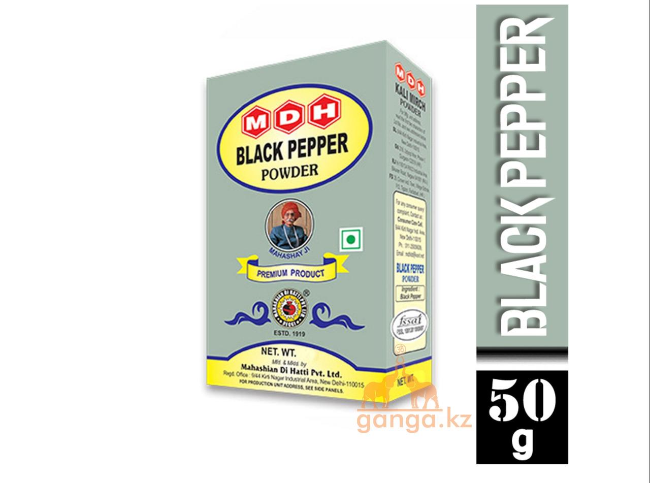 Черный молотый перец (Black Pepper MDH), 50 г