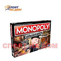 Настольная игра Монополия Большая Афера