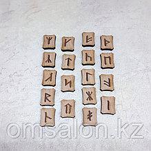 Рунический набор (славянские руны), дерево