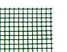 Сетка дренажная полимерная (цвет зеленый 4.5х4.5 мм) для сыра, 25х40 см