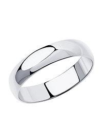 Обручальное кольцо / серебро - 15 размер