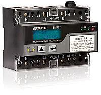 Многофункциональный счетчик и анализатор качества электроэнергии ЕМ132