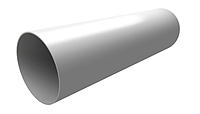 Труба водосточная 87x3000 мм Белый Grand Line