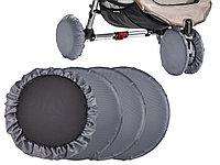 Чехлы на колеса прогулочной коляски, 4 шт. (цвет серый)