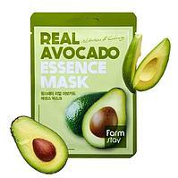 Маска тканевая для лица с экстрактом авокадо - Real avocado essence mask, 23мл