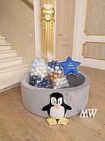 Сухой бассейн 3d с шариками 200шт. серый/пингвин