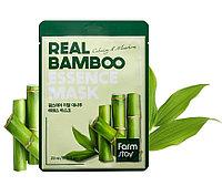 Маска тканевая для лица с экстрактом бамбука - Real avocado essence mask, 23мл