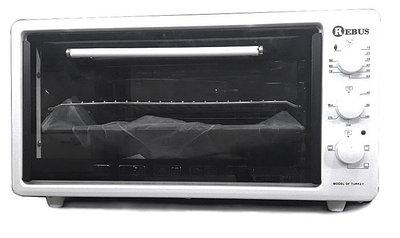 Мини печь REBUS 4510 45L белый