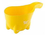 Ковшик для мытья головы Dino Scoop. Цвет лимонный.