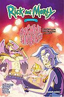 Книга «Рик и Морти представляют: Мясные занавески», Лайла Стёрджес, Мягкий переплет
