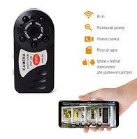 Мини-камера Camcorder HD Q7 с управлением по Wi-Fi и ночным видением
