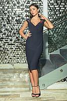Женское осеннее синее нарядное платье Condra 4289 48р.
