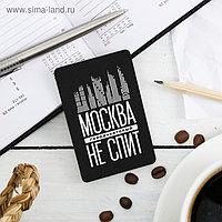 Магнит «Москва. Город, который не спит»