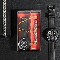 """Набор """"Ты"""", часы наручные, браслет"""