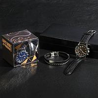 """Набор """"Время быть лучшим"""", часы наручные, браслет"""