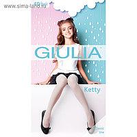 Колготки детские KETTY 40 ден цвет белый (bianco), рост 140-146 см