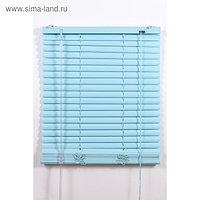 Жалюзи пластиковые, размер 110х160 см, цвет голубой