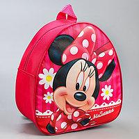 Детский рюкзак кожзам 'Милашка', Минни Маус, 21 х 25 см