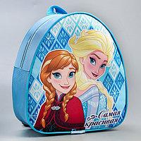 Детский рюкзак кожзам 'Самая красивая', Холодное сердце, 21 х 25 см