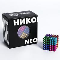 Неокуб 'Никогда не сдавайся' 5мм, цветной, 216 шариков