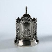 Подстаканник 'Екатеринбург', никелированный, с чернением