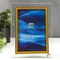 Фоторамка стекло 'GT 184/-G' 10х15 см, вертикаль, с золотом