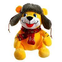 Мягкая игрушка 'Тигр', в шапке-ушанке, 20 см