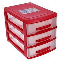 Мини-комод 3-х секционный, цвет красный/прозрачный