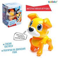 Интерактивная игрушка «Умный щенок», звук, свет