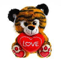 Мягкая игрушка 'Тигруля', с сердцем, 20 см