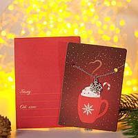 Кулон 'Новогодний' какао, снежинка, цвет белый в серебре, 42 см