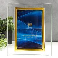 Фоторамка стекло 'GT 104/-G' 10х15 см, вертикаль, золото