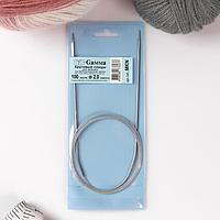 Спицы для вязания, круговые, с металлическим тросом, d 2 мм, 100 см