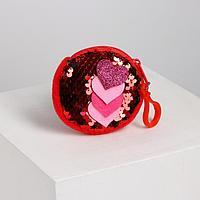 Кошелёк 'Сердца', на карабине, с пайетками, цвета МИКС