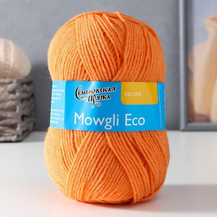 Пряжа Mowgli Eco (МауглиЭко) 90 акрил, 10 капрон 200м/50гр ярк.оранж (655) - фото 1