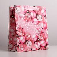 Пакет ламинированный вертикальный 'Розовые шарики', ML 23 x 27 x 11,5 см