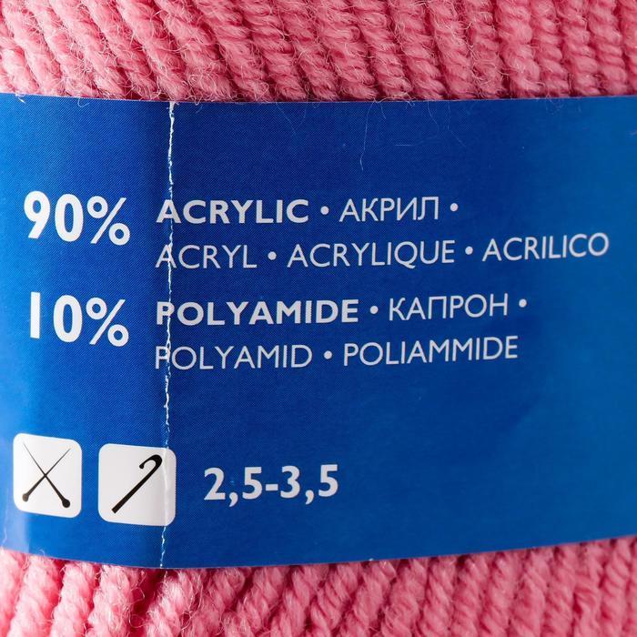 Пряжа Karapuz Eco (КарапузЭко) 90 акрил, 10 капрон 125м/50гр клевер (64) - фото 4