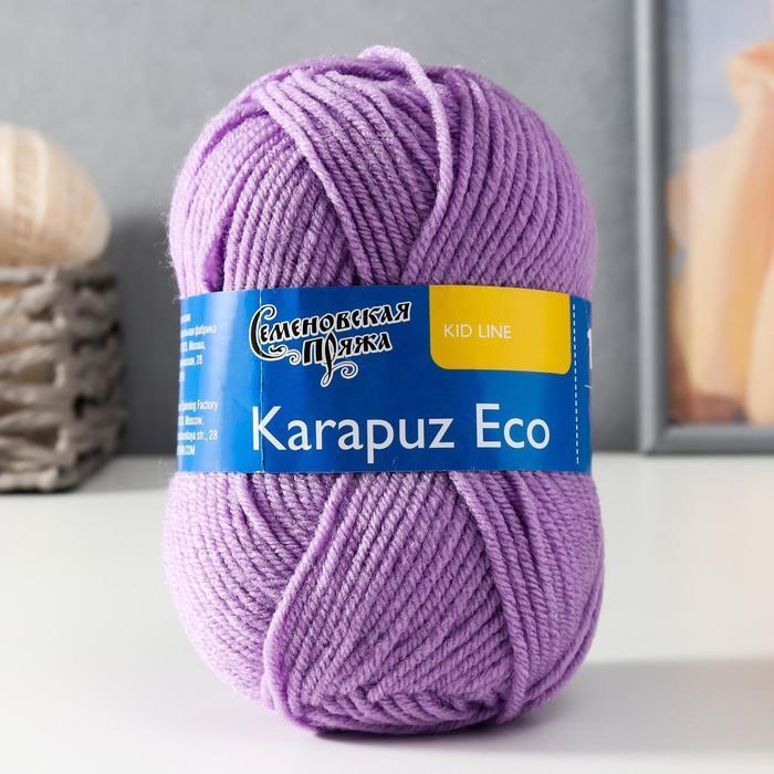 Пряжа Karapuz Eco (КарапузЭко) 90 акрил, 10 капрон 125м/50гр св.сиренев (123) - фото 1
