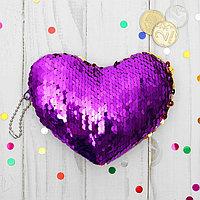 Мягкий кошелёк 'Влюблённое сердце', пайетки хамелеон (комплект из 12 шт.)