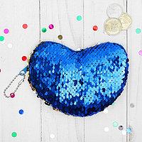 Мягкий кошелёк 'Нежное сердце', пайетки хамелеон (комплект из 12 шт.)