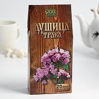 Чайный напиток Алтай 'Душица трава', 20 фильтр-пакетов по 1,5 г.