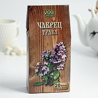 Чайный напиток Алтай 'Чабрец трава', 20 фильтр-пакетов по 1,5 г.