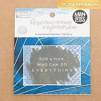 Набор ацетатных карточек для скрапбукинга Man rules, 10 x 11 см