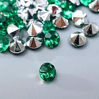 Декор для творчества акрил кристалл 'Зелёная' цвет 2 d0,6 см набор 125 шт 0,6х0,6х0,4 см 544898
