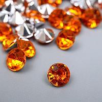 Декор для творчества акрил кристалл 'Оранжевая' цвет 34 d0,6 см набор 125 шт 0,6х0,6х0,4 см 544