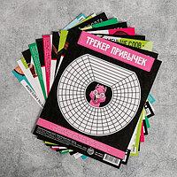Спортивный календарь-планинг '30 дней спорта', 18 x 22 см, МИКС (комплект из 10 шт.)